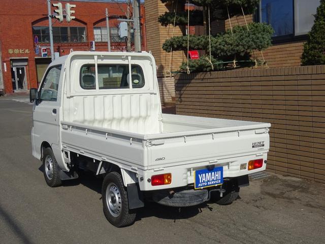 ダイハツ ハイゼットトラック スペシャル 4WD  オートマ パワステ