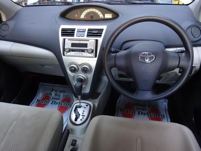 X  ワンオーナー 4WD AW CD(10枚目)