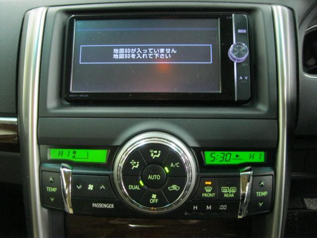 プレミアムFour4WD1オーナ寒冷地純EGスタータVRX付(16枚目)