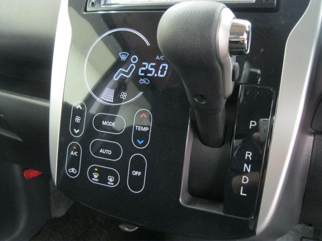ハイウェイスターX4WD寒冷地仕様BモニターAストップHID(12枚目)