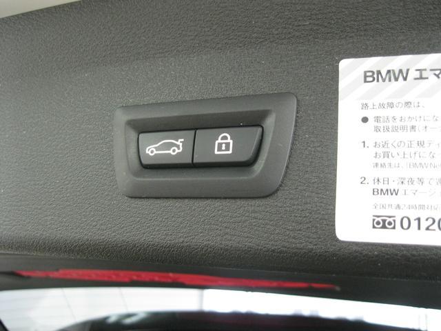 xDrive 18d MスポーツハイラインPKG サンルーフ(8枚目)