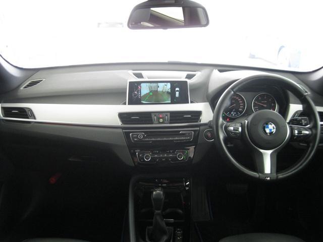 xDrive 18d MスポーツハイラインPKG サンルーフ(17枚目)