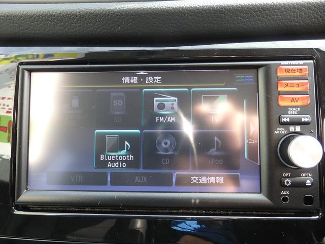 日産 エクストレイル 20X エマージェンシーブレーキパッケージ ナビ Bカメラ