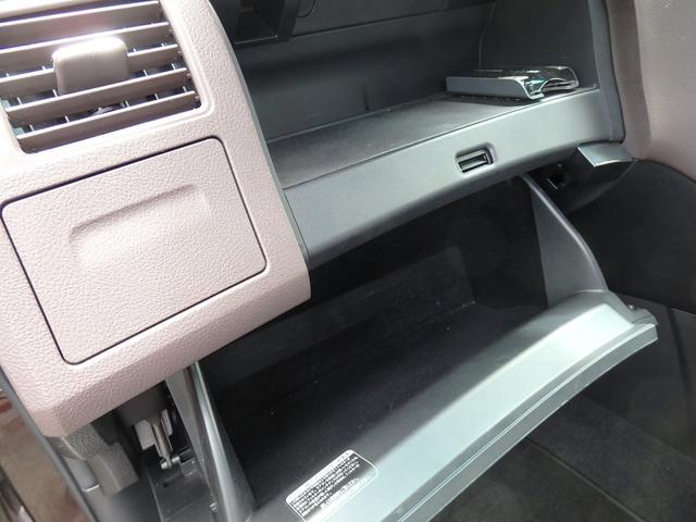 240G 4WD レザーシート ナビTV Bカメラ ETC(19枚目)