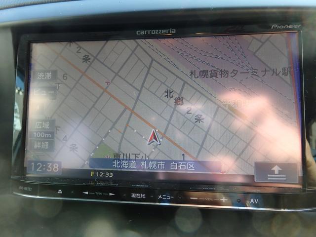 「マツダ」「CX-5」「SUV・クロカン」「北海道」の中古車24