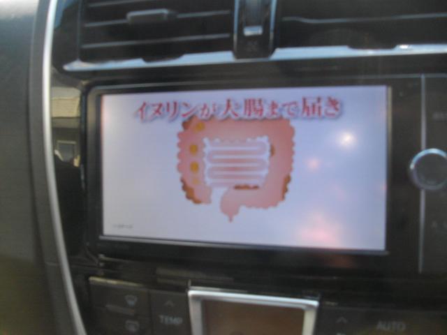 「トヨタ」「ラクティス」「ミニバン・ワンボックス」「北海道」の中古車21