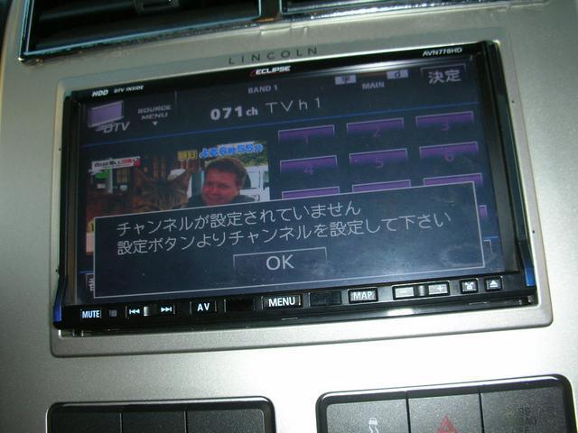 「リンカーン」「リンカーン MKX」「SUV・クロカン」「北海道」の中古車43