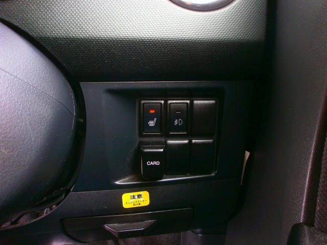 カスタムスタイルT ターボ 4WD(10枚目)