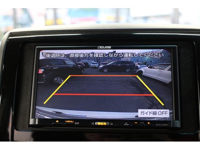 三菱 デリカD:5 D パワーパッケージ ディーゼル 4WD 両側パワスラ