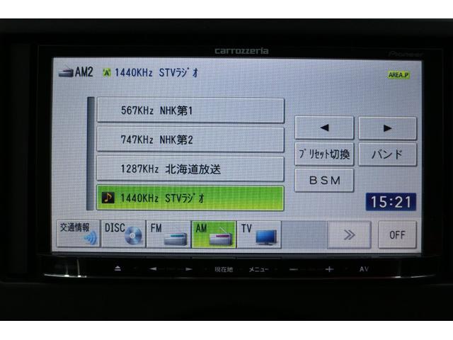日産 マーチ 12X FOUR 4WD プッシュエンジンスタート ETC