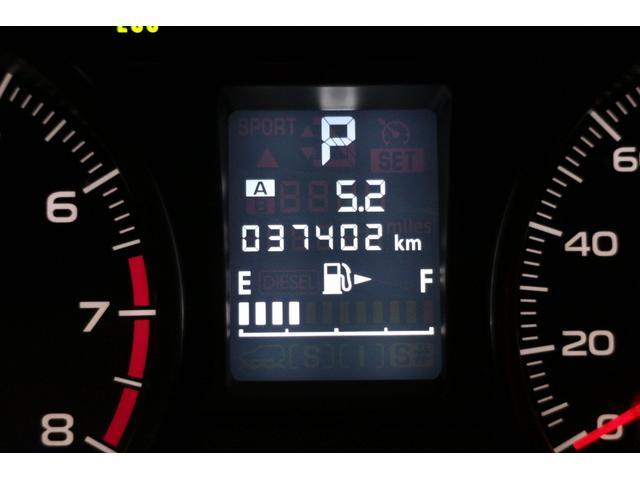 「スバル」「XV」「SUV・クロカン」「北海道」の中古車24