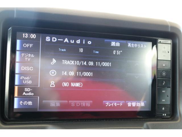 「ダイハツ」「コペン」「オープンカー」「北海道」の中古車27
