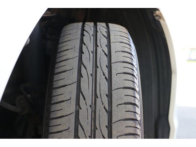 装着されているタイヤには溝が残っています。