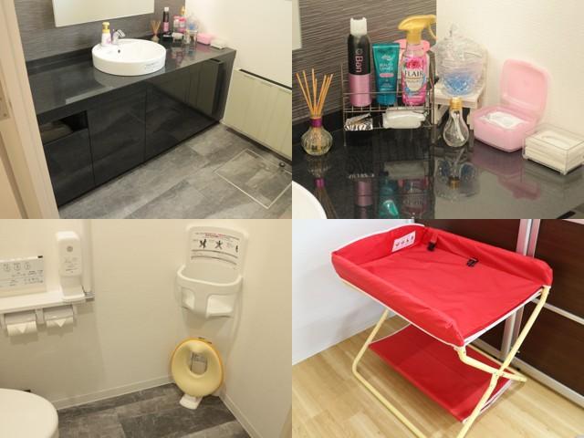 女性用トイレにはオムツ交換台やキッズ用トイレの設備も用意してます。アメニティーも揃っておりますよ♪