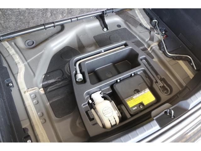 「トヨタ」「ヴィッツ」「コンパクトカー」「北海道」の中古車47