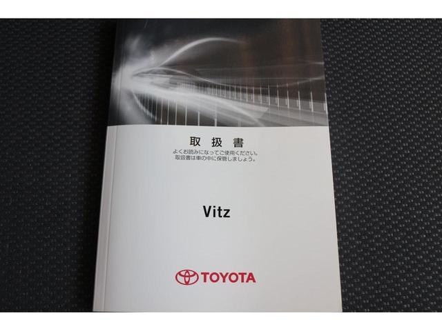 「トヨタ」「ヴィッツ」「コンパクトカー」「北海道」の中古車50