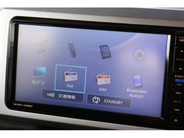 地デジTV・DVDの再生・Bluetooth等の機能が付いております!