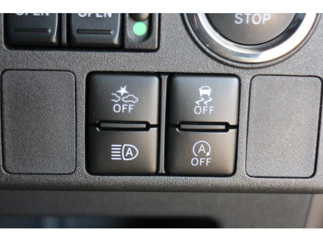 スマートアシストのON・OFFもスイッチ一つで操作できます!
