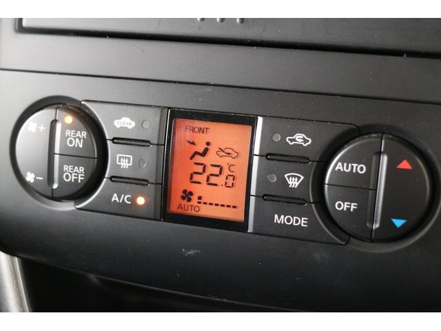 エアコンは温度調整の簡単なオートエアコンを装備!