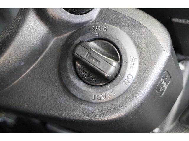 インテリジェントキーを持っているだけでエンジンの始動・停止を楽々行えます!