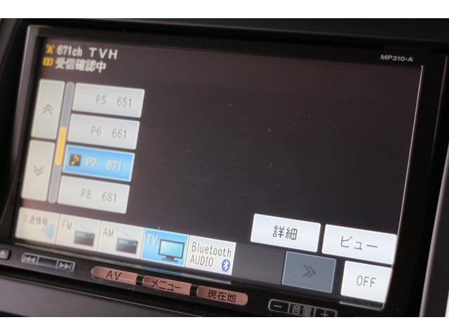 ワンセグTV・CDの再生・DVD等の機能が付いております!