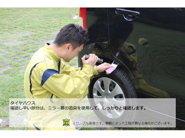 ●タイヤハウス●確認し辛い部分はミラー等の道具を使用して、しっかりと確認します。