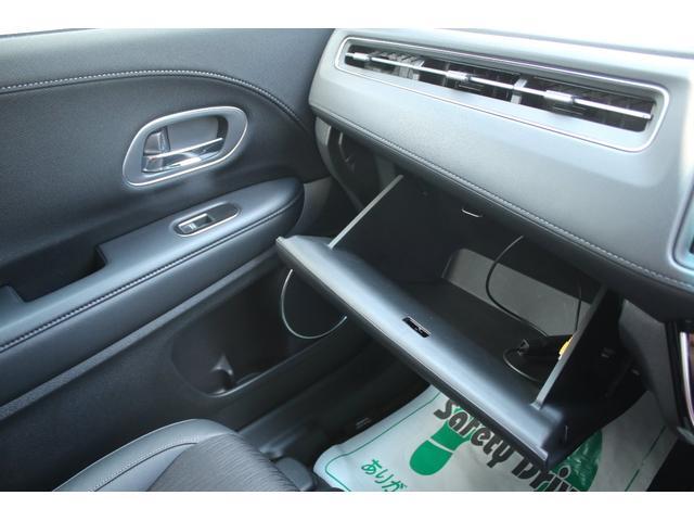 ハイブリッドZ・ホンダセンシング 4WD クルーズC 純正ナビ Bカメラ LEDヘッドランプ 冬タイヤ付(27枚目)