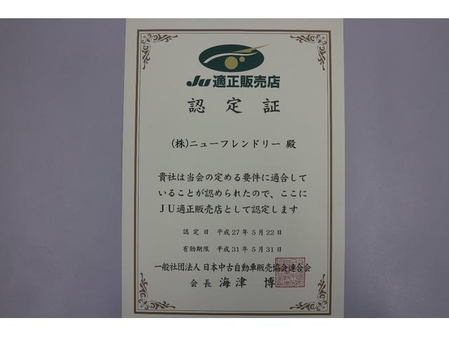 G プッシュスタート 純正SDナビ クル-ズコントロール シートヒーター(40枚目)
