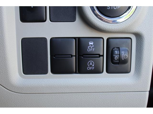 X 1オーナー 4WD 夏冬タイヤ付き 純正エンジンスターター プッシュスタート スマートキー 社外メモリーナビ ワンセグTV シートヒーター 電動格納ドアミラー ETC(19枚目)