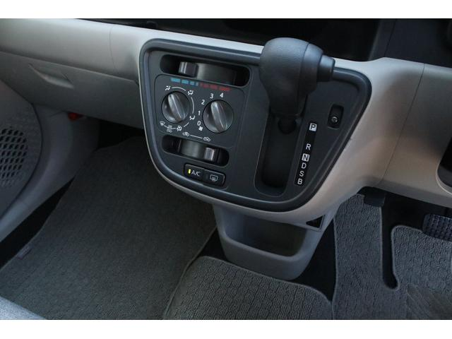 X 1オーナー 4WD 夏冬タイヤ付き 純正エンジンスターター プッシュスタート スマートキー 社外メモリーナビ ワンセグTV シートヒーター 電動格納ドアミラー ETC(23枚目)