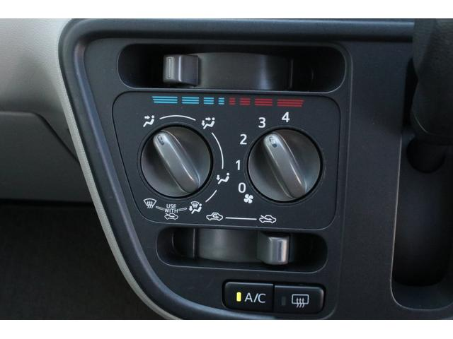 X 1オーナー 4WD 夏冬タイヤ付き 純正エンジンスターター プッシュスタート スマートキー 社外メモリーナビ ワンセグTV シートヒーター 電動格納ドアミラー ETC(24枚目)