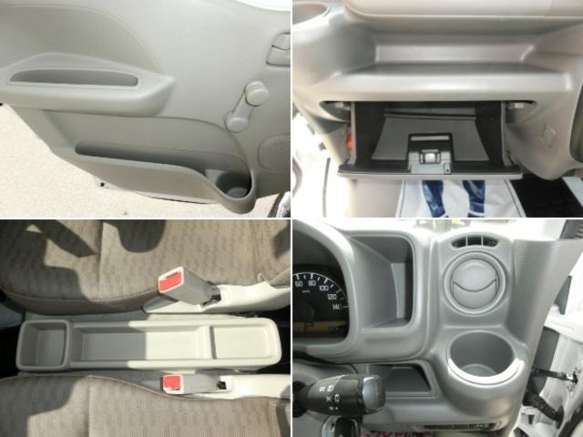 PAリミテッド 4WD(19枚目)