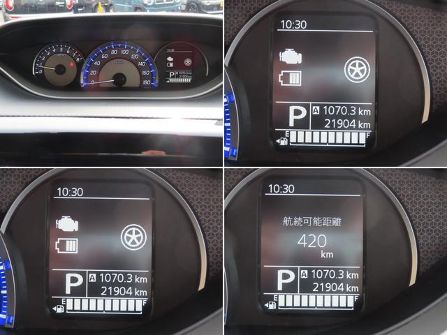 ハイブリッドMV ナビ ETC ドラレコ 純正フロアマット DCBS Bソナー LEDヘッドライト クルーズコントロール 両側電動スライドドア(13枚目)
