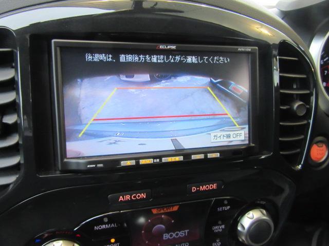 日産 ジューク 16GT FOUR キセノン エンジンスターター 4WD