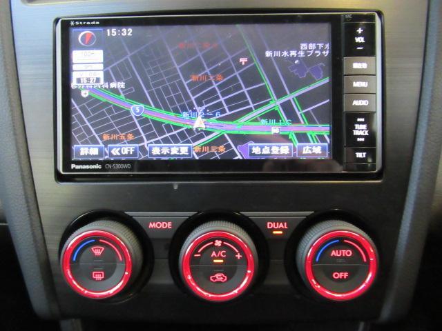 2.0i-Sアイサイト 1オーナー ナビ 地デジ 4WD(5枚目)
