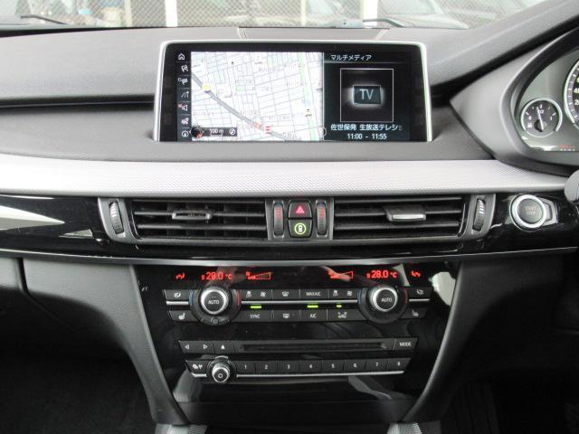 xDrive40e Mスポーツ 1オーナ セレクトP 4WD(6枚目)