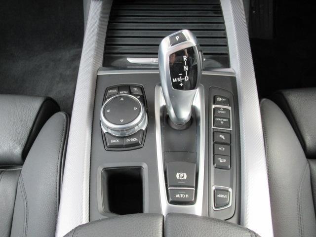 xDrive40e Mスポーツ 1オーナ セレクトP 4WD(7枚目)