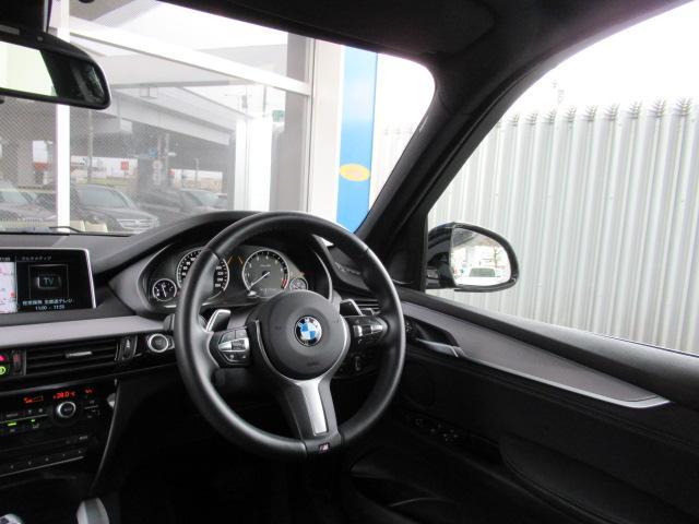xDrive40e Mスポーツ 1オーナ セレクトP 4WD(9枚目)