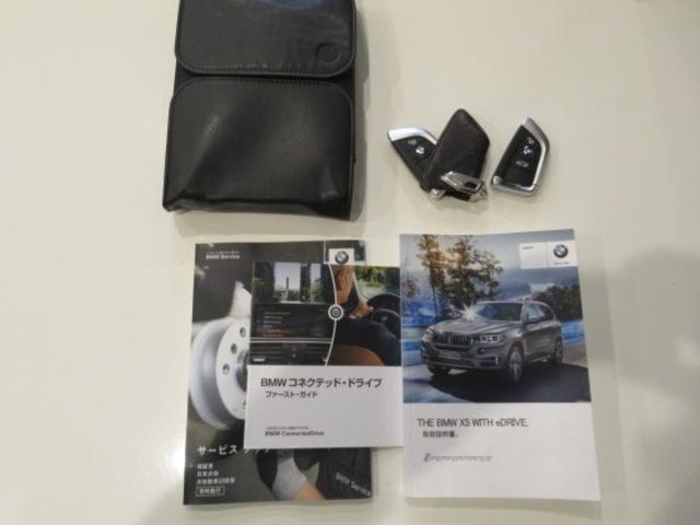 xDrive40e Mスポーツ 1オーナ セレクトP 4WD(20枚目)