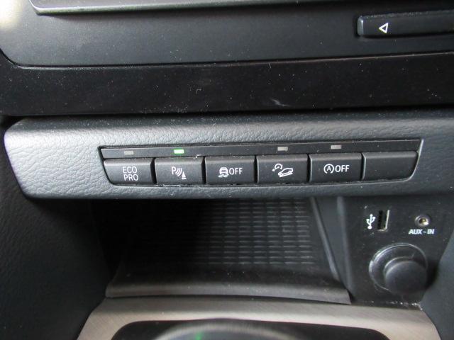 xDrive 20i Mスポーツ 4WD HID 純正ナビ(7枚目)