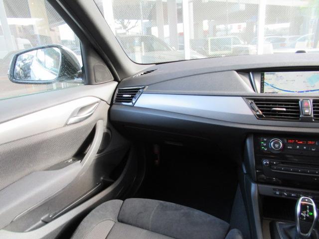 xDrive 20i Mスポーツ 4WD HID 純正ナビ(8枚目)