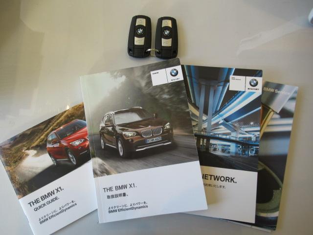 xDrive 20i Mスポーツ 4WD HID 純正ナビ(20枚目)