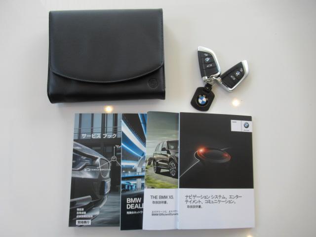 xDrive 35d Mスポ セレクトP 1オーナ 4WD(20枚目)