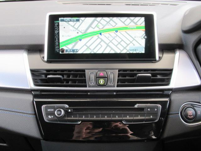 225i xDriveアクティブツアラー Mスポーツ 4WD(5枚目)