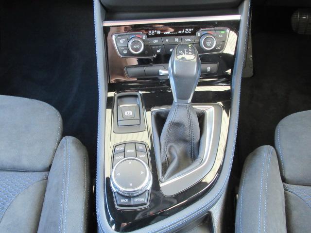 225i xDriveアクティブツアラー Mスポーツ 4WD(6枚目)