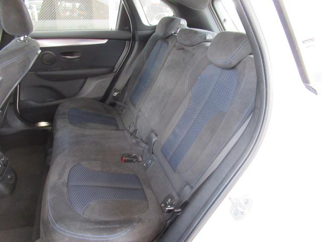 225i xDriveアクティブツアラー Mスポーツ 4WD(17枚目)