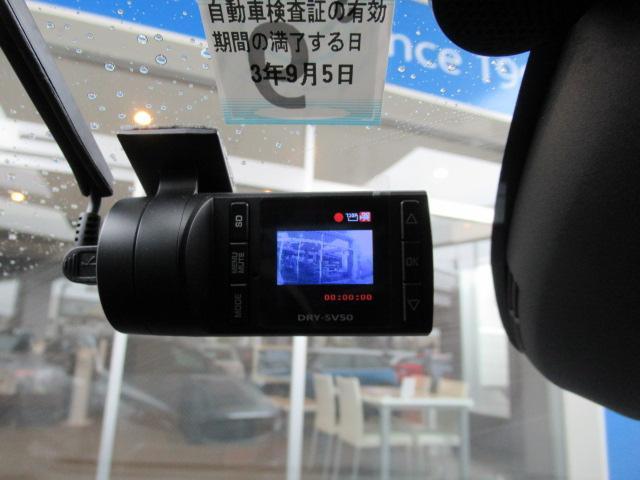 「ボルボ」「ボルボ V40」「ステーションワゴン」「北海道」の中古車7