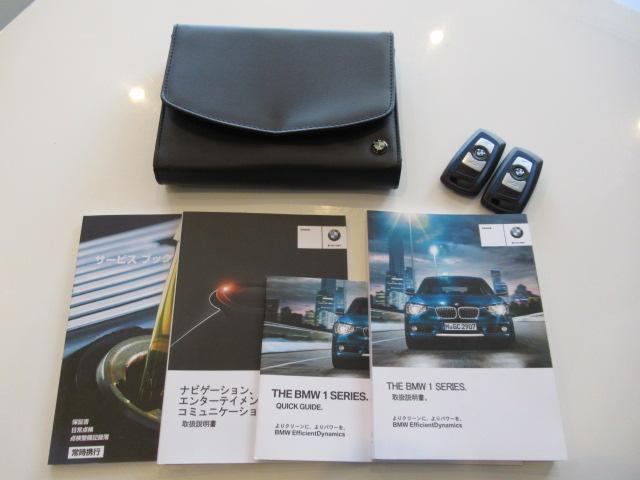 「BMW」「BMW」「コンパクトカー」「北海道」の中古車20