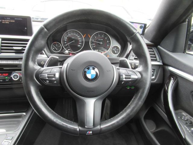 420iグランクーペ スタイルエッジxDrive 1オーナー アダプティブクルーズコントロール 4WD 冬タイヤ 限定135台 インテリジェントセーフティ HDDナビ スマートキー ダコタレザーシート パワーテールゲート(5枚目)