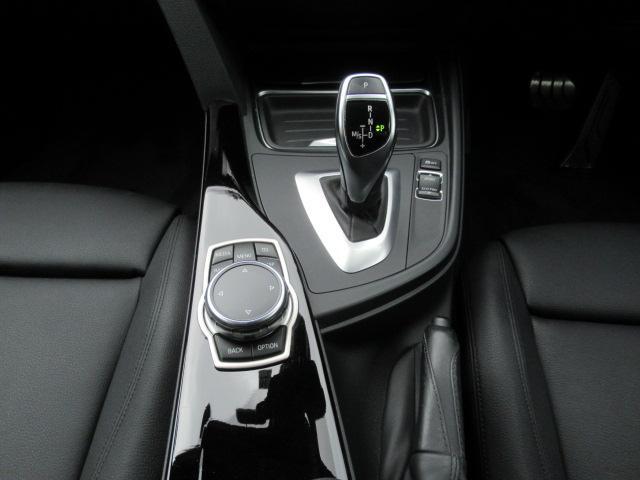420iグランクーペ スタイルエッジxDrive 1オーナー アダプティブクルーズコントロール 4WD 冬タイヤ 限定135台 インテリジェントセーフティ HDDナビ スマートキー ダコタレザーシート パワーテールゲート(7枚目)